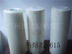 供應3M-615替代品3M615替代品
