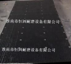 碳化铬耐磨钢板