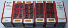 低價批發供應山特維克數控銑刀片R365-1505ZNE