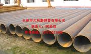 天津元利泰熱擴鋼管