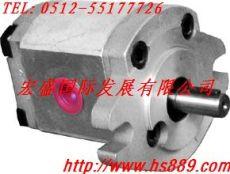 HYDROMAX齒輪泵HGP系列