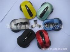 供應2.4G無線鼠標生產廠家