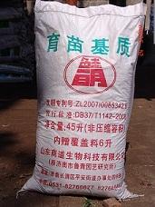 济南鲁青种苗有限公司棉花育苗基质