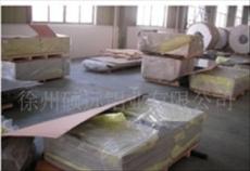 供应花纹铝板 防锈铝板 5052铝板