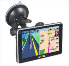 5寸GPS導航儀S509