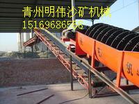 明伟 多传送筛沙机-----青州明伟沙矿机械有限公司