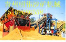 山东 明伟 沙矿机械有限公司专业订做大/小型洗石机