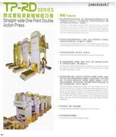 协易数控 安徽闭式双点单动机械压力机 品牌压力机