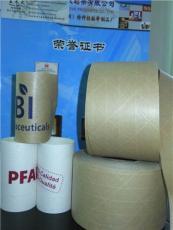 供应供应湿水纤维牛皮纸胶带 免水牛皮纸胶带