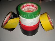 供應警示膠帶 地板膠帶 斑馬線膠帶