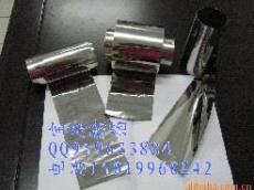 供應304H301EH0.05MM0.03MM0.025MM鋼箔鋼片