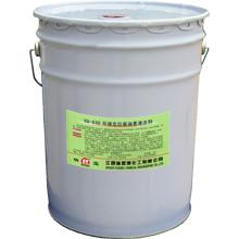 昆明工业用清洗剂-昆明工业清洗剂/专业首选昆明稳泰经贸