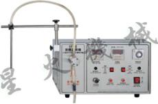 長沙星火供應半自動液體灌裝機