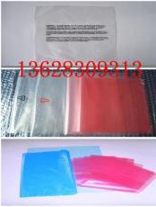 重庆印刷PE袋 重庆防静电PE袋 重庆大规格PE袋