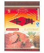 牛肉 酱牛肉批发 酱牛肉厂家尽在山东潍坊特维斯