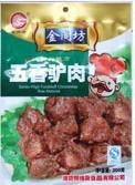 潍坊特维斯食品有限公司专业生产新鲜驴肉