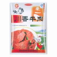 牛肉最新报价--酱牛肉--五香牛肉