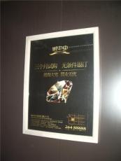 東莞電梯廣告-東莞樓宇電視廣告- 代先生