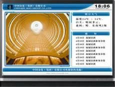 四川成都信息发布系统 重庆多媒体信息发布系统
