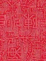 珠光纸生产家皮纹纸牛皮纸供应商重庆宁丰