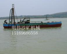 山東明偉沙礦機械有限公司專業訂做大/小型抽沙船
