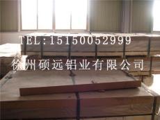 铝合铝卷 合金铝板 6061铝板 铝板