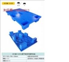 七脚平板塑料托盘1125