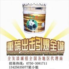 廣東省涂料重點生產企業全友漆生產供應商