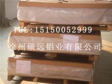 供应花纹铝板 铝卷 铝板 出口铝板
