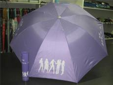 福州傘企業 雨傘公司 雨傘廠