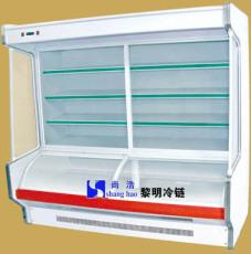點菜展示柜 點菜保鮮柜 點菜柜-廠家-黎明制冷