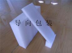 上海防震緩沖珍珠棉