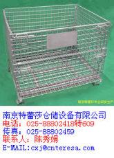 云南倉儲籠 -609陳秀娟倉儲籠