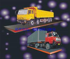 180噸電子磅 SCS-20噸電子汽車磅