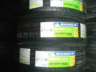 现货低价出售三角轮胎 卡客车轮胎 载重车轮胎