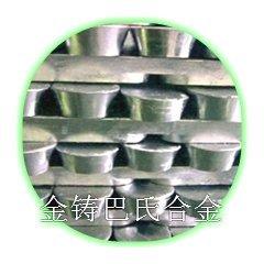化解有色金属合金轴瓦脱壳合金