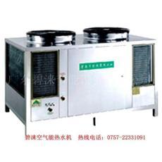碧涞工厂空气能热泵热水机组/工厂热水系统RB-72K