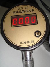 KXYL-6Y數字壓力遠傳表