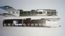 扬铃供应SMT配件AKJAC9060 压料盖