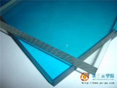 pc陽光板 多層陽光板 磨砂板 導光板