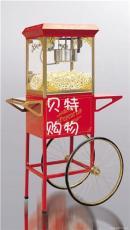 爆米花机 爆米花机价格 爆米花机加盟