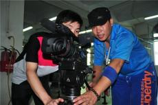 東莞長安宣傳片拍攝制作