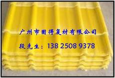 海南玻璃纤维防腐板/微透光防腐瓦 防腐板 耐腐蚀板材