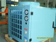 志恒興空氣源熱泵熱水器