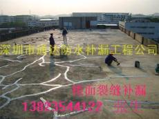 深圳公明防水公司