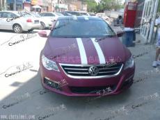 北京改色膜 汽車改色貼膜批發 大眾cc