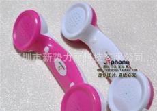 防辐射 时尚潮流情侣拼色 复古手机话筒生日礼物