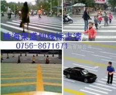雙組份標線涂料/路面標線涂料/各種交通標識涂料