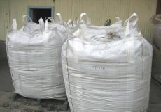 商檢噸袋 滑石粉噸袋 黑色噸袋
