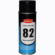 奧斯邦82冷鍍鋅涂料 冷鍍鋅噴劑 冷鍍鋅修補漆
